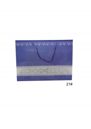 21# Lavender Purple
