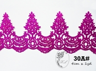 S613 Dokoh Patch Glitter