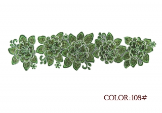 Color: 108# green