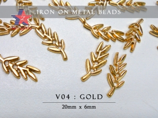 V04 Iron on Metal Beads -Leaf