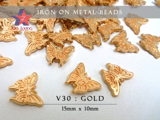 Iron On Metal Beads- Butterfly