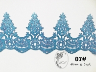 S613 Dokoh Patch Glitter