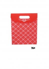 GSL 845-M PP Gift Bag