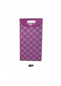 GSL 845-S Gift Box